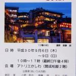 遊友_4040