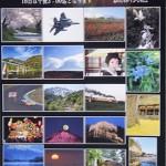 須賀川写真倶楽部展